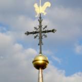 Erfstadt